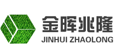 Jin Hui Zhao Long High Tech Co., Ltd.